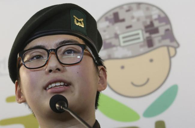 Byun Hui-su says becoming a soldier was her childhood dream