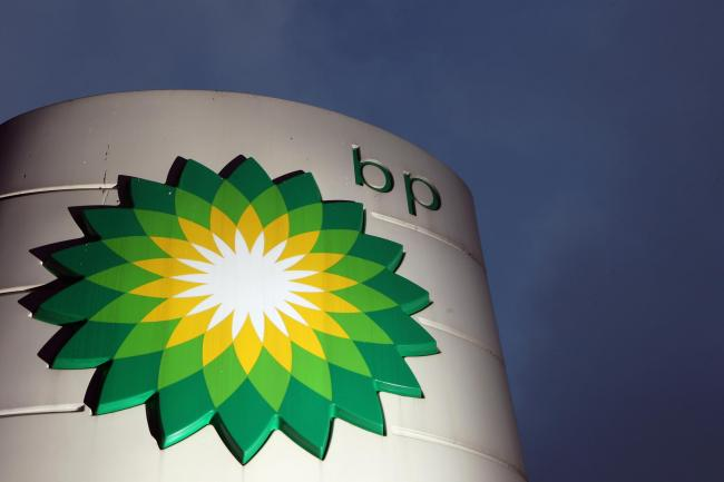 BP admitted illegally discharging oil into the North Sea in 2016