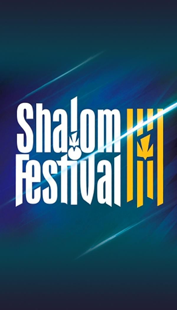 Shalom Festival organiser Nigel Goodrich, founder of the Confederation of Friends of Israel Scotland (COFIS) strongly denied that there is any state funding for his festival
