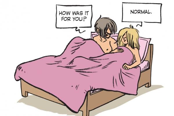 Секс повесьти