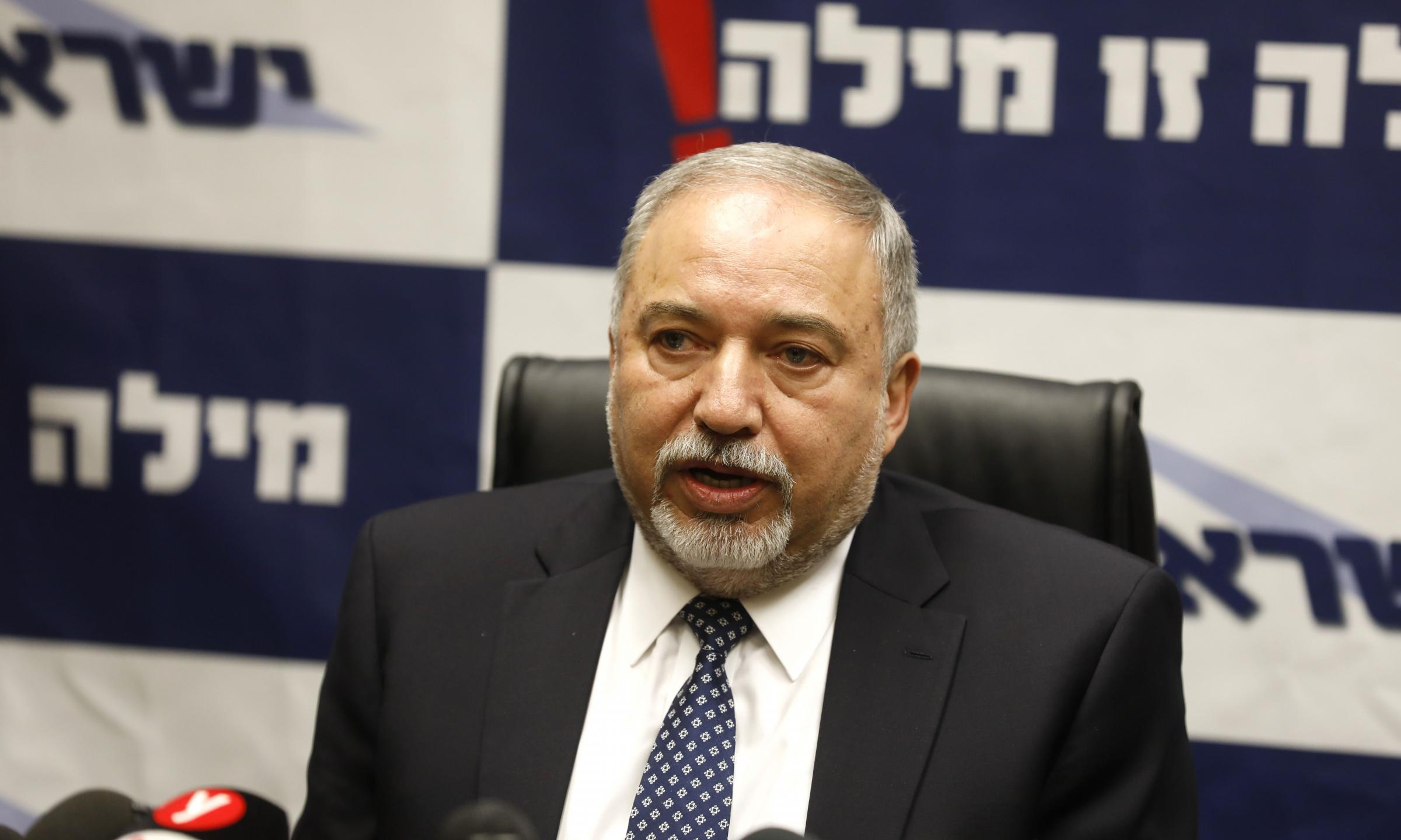 Avigdor Lieberman has rejected calls for an inquiry. Photograph: Getty