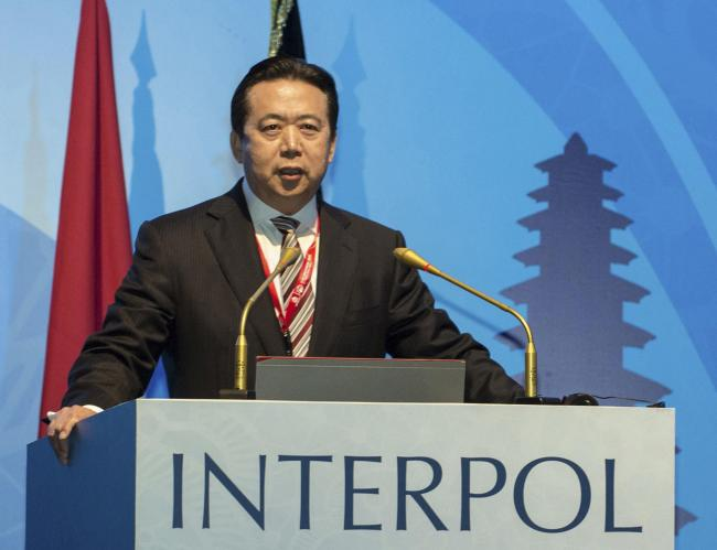 French officials said Meng Hongwei was missing on Friday
